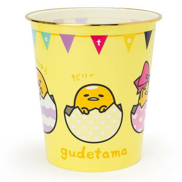 【真愛日本】16070900013垃圾筒-GU家庭黃 三麗鷗家族 蛋黃哥 Gudetama居家 收納桶 正品 限量