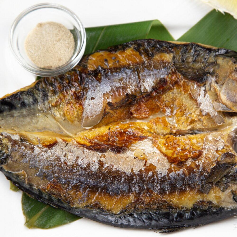 挪威大片薄鹽鯖魚一夜干/ 整尾對剖 (單片)  240G