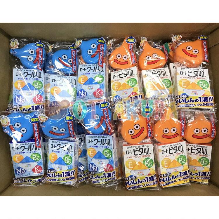勇者鬥惡龍 史萊姆聯名 史萊姆收納盒 樂敦 卡榫盒 橘色款 藍色款 30週年限定款   1