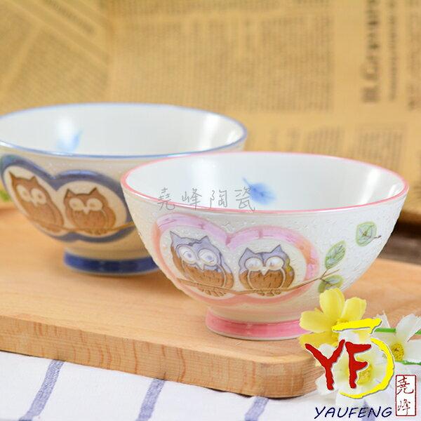 ★堯峰陶瓷★日本製 美濃燒 貓頭鷹 彩金飯碗