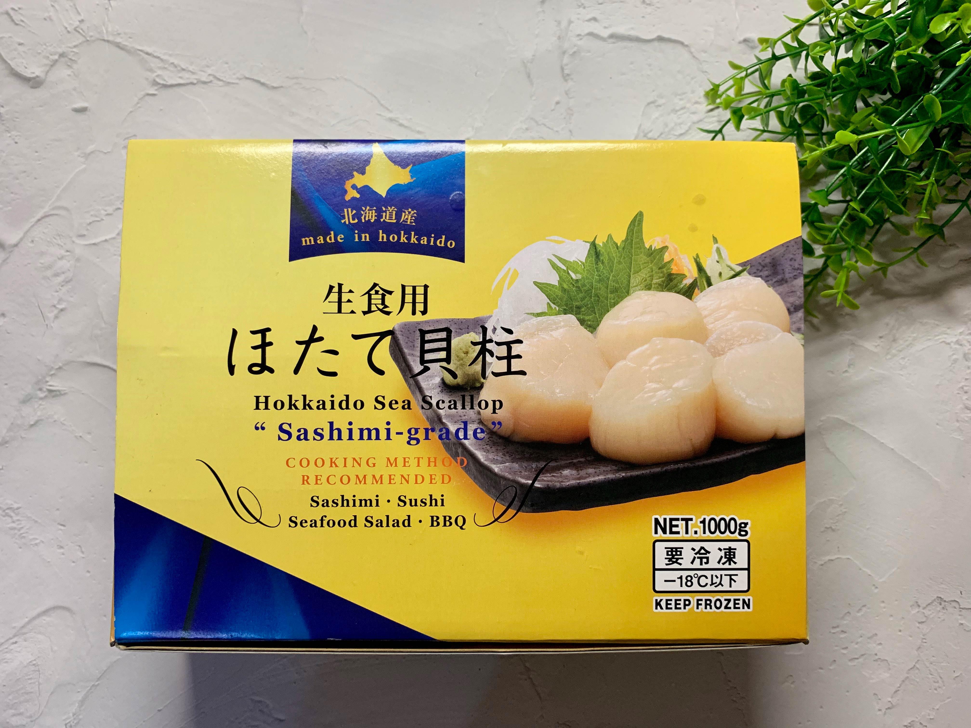 日本生食干貝3S (1000g)
