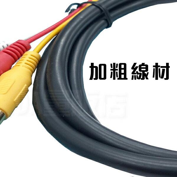 HDMI轉AV 轉接線 色差線 HDMI轉RCA 3RCA HDMI轉AV端子 色差 影像傳輸線 鍍金接頭 (12-369) 2