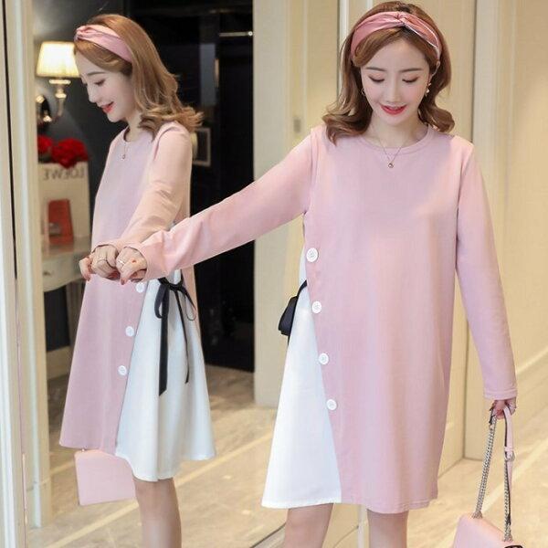*漂亮小媽咪*韓國修身顯瘦長袖拼接雪紡孕婦洋裝孕婦裝孕婦洋裝D9862
