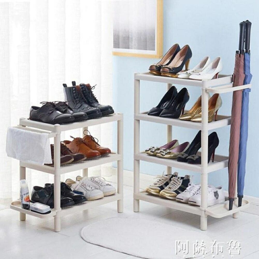 多功能鞋架 簡易鞋架防塵家用架 宿舍門口塑料組裝鞋架子 客廳浴室拖鞋架  mks阿薩布魯