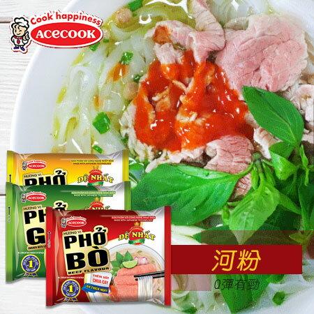 越南 DE NHAT 河粉 65g 泡麵 河粉 粉條 檸檬雞肉 牛肉 好好 acecook【N600032】