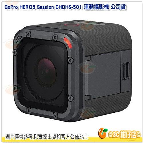 可 GoPro HERO5 Session CHDHS~501 攝影機 貨 極限 攝影機