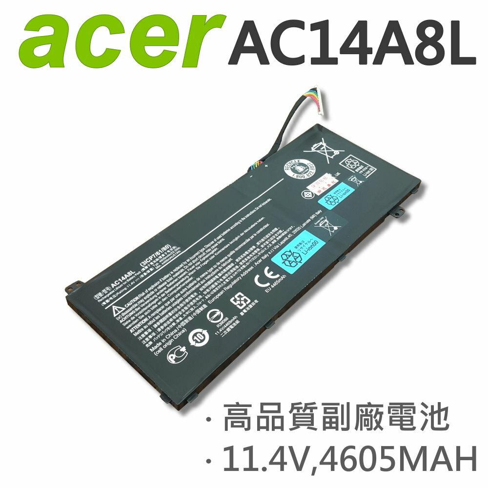 ACER 宏碁 AC14A8L 日系電芯 電池 31CP7/61/80 VN7-571 VN7-571G VN7-572G V15 Nitro V Nitro VN7-591 VN7-591G VN7..