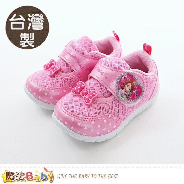 女童鞋台灣製蘇菲亞公主正版運動鞋魔法Baby~sa87903