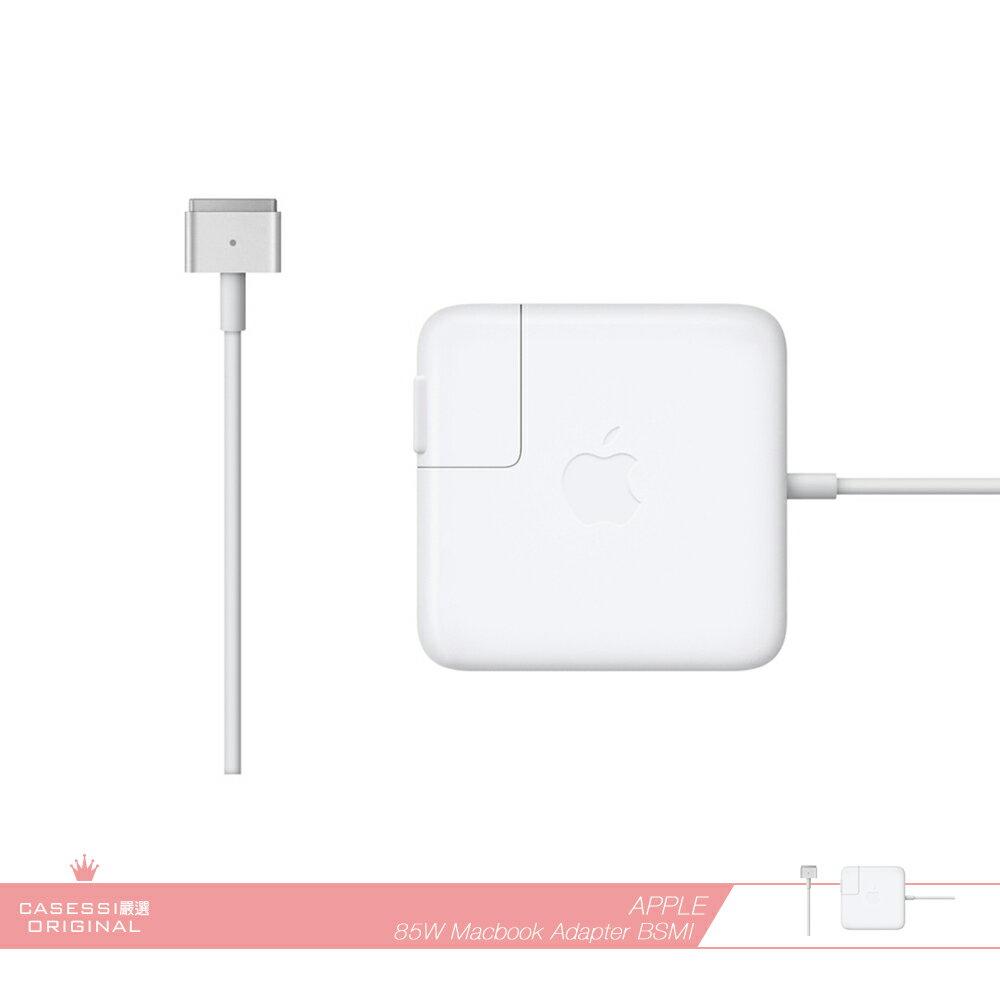 APPLE蘋果 85W T型接頭 MagSafe2 (適用於配備 Retina 顯示器的 MacBook Pro) 原廠電源轉換器/ 電源供應器/ 旅行充電器/ 旅充【BSMI認證】