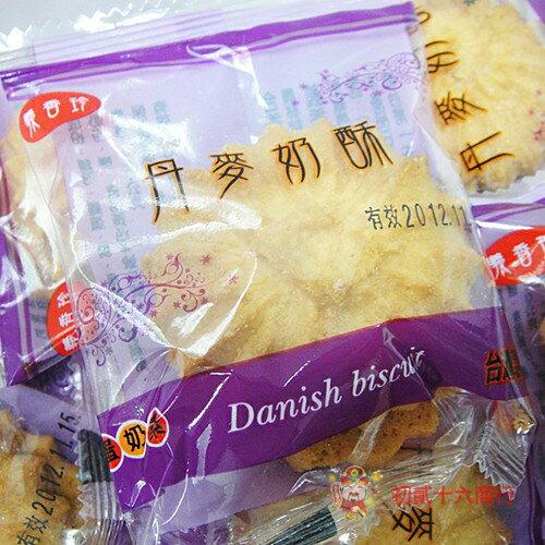 【0216零食會社】義香珍-丹麥奶酥