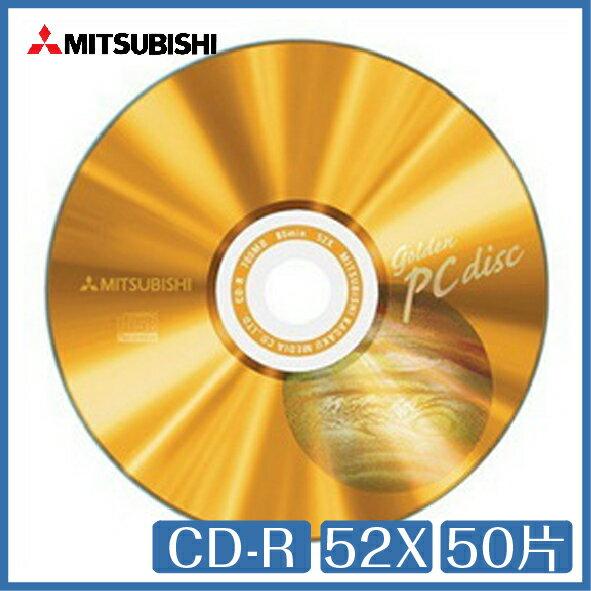 三菱 Mitsubishi CD-R 52X 白金片 50片桶裝 光碟 CD 空白光碟片 光碟片