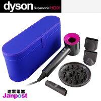 戴森Dyson到[建軍電器] 全新台灣公司貨 盒裝版 Dyson Supersonic HD01 兩色可選