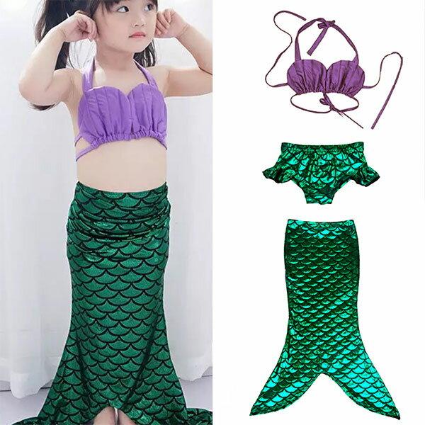 ins三件組美人魚魚尾泳裝泳衣比基尼貝殼小美人魚造型服裝萬聖節生日表演派對洋裝套裝ANNAS.