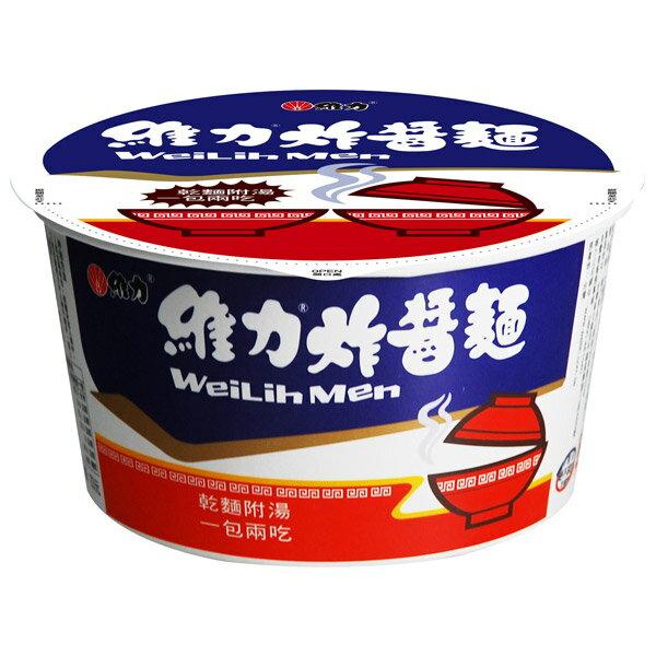維力 炸醬麵 90g (12碗入)/箱【康鄰超市】