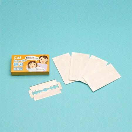 寶貝屋 - 貝印 - 兒童頭髮打薄髮梳補充刀片 (5入)