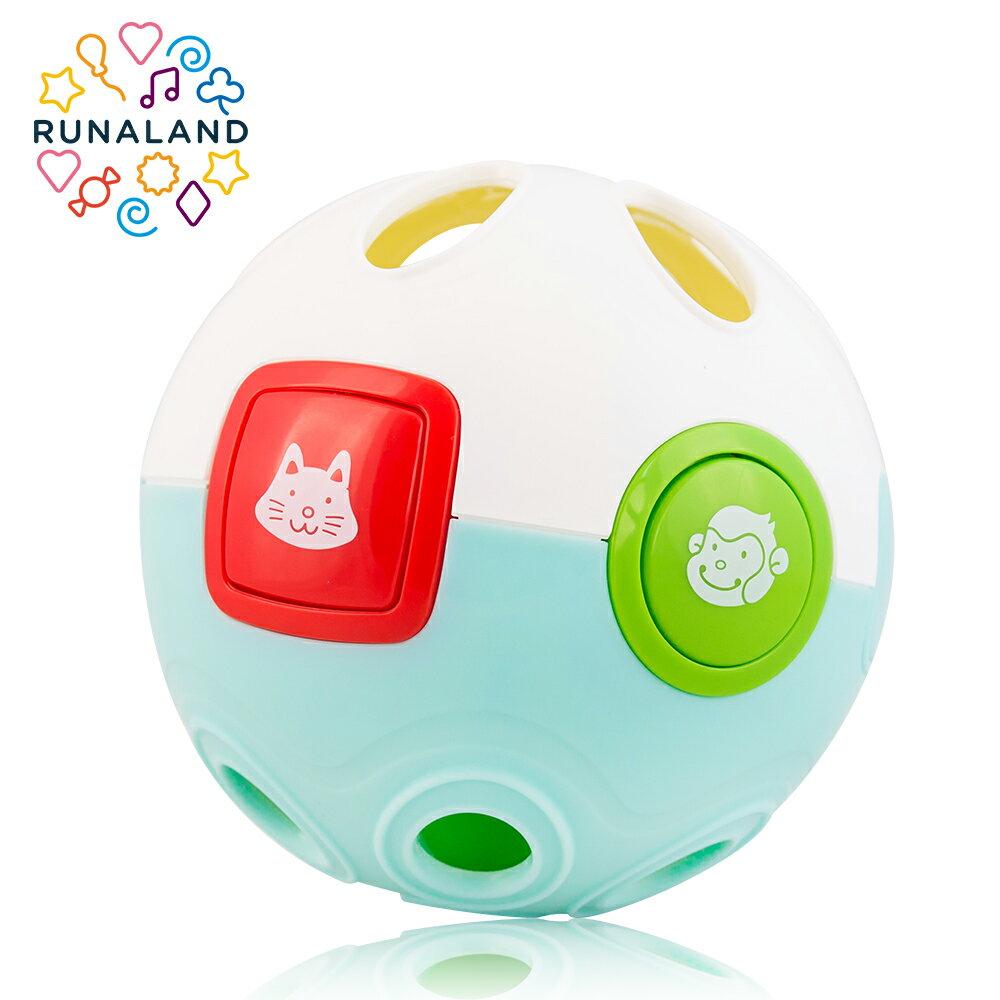 【RUNALAND】寶寶音樂遊戲球