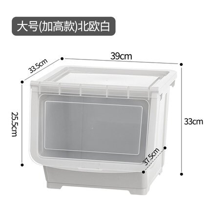 側開收納箱 加高窄款浴室收納箱翻蓋側開廚房斜口箱夾縫儲物箱衣物整理玩具筐『SS4212』