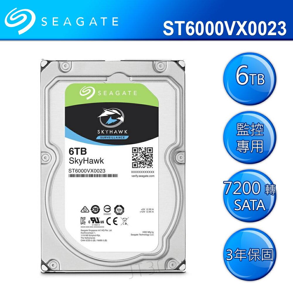 【多顆優惠】Seagate【SkyHawk】監控鷹 6TB 3.5吋監控硬碟 (ST6000VX0023)【6/25前APP限定單筆滿799現折100‧首購滿699送100點(1點=1元)‧全家取貨再..