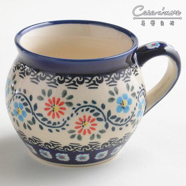 波蘭陶典雅花團系列胖胖杯馬克杯咖啡杯水杯320ml波蘭手工製