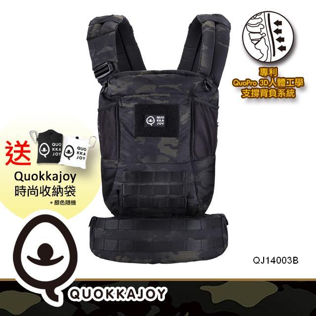 免運! 美國QuokkaJoy多功能減壓舒適嬰兒背巾/背帶-多地形黑迷彩Multicam Black