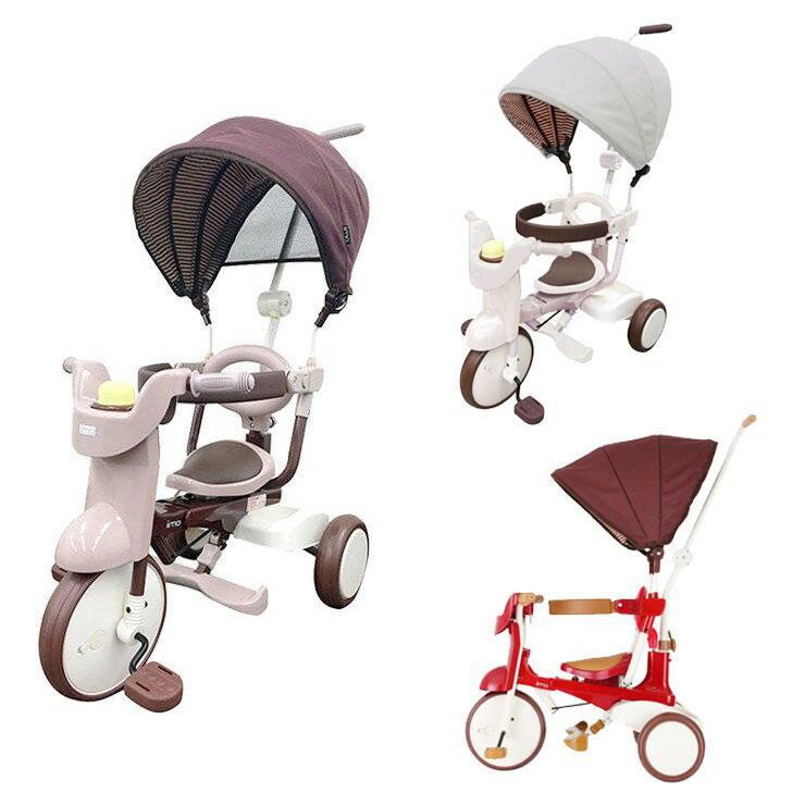 日本 iimo #02 升級款 遮陽系 兒童折疊三輪車(紅色/棕色/白色)