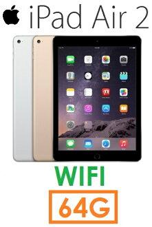 【原廠現貨】蘋果 Apple iPad Air2 64G(WIFI 版)Air 2 平板