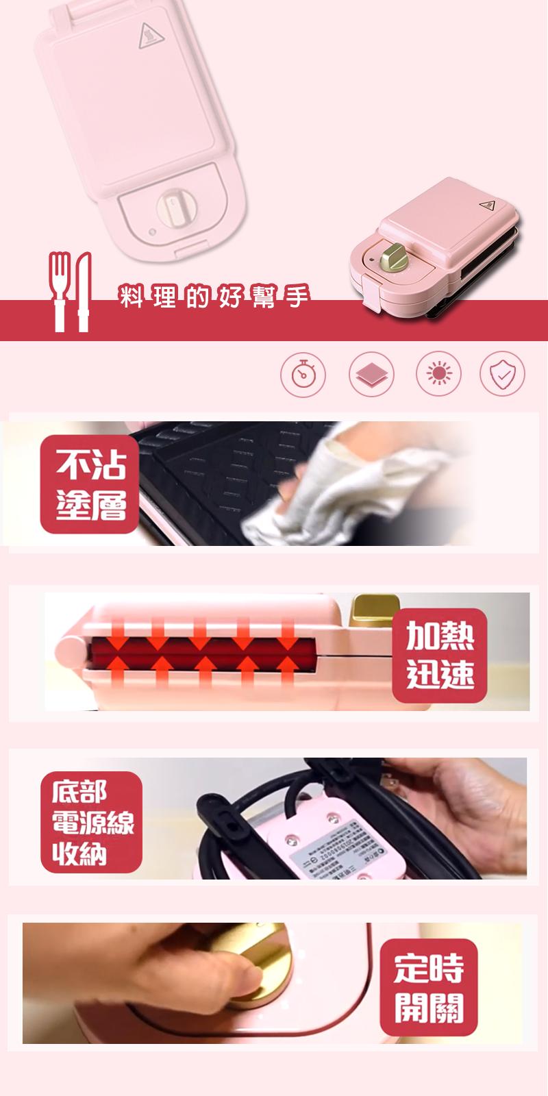 【富力森熱壓三明治點心機單盤】吐司機 鯛魚燒機 鬆餅機 蛋糕機 烤麵包機 熱壓吐司機【AB436】樂天雙11 8