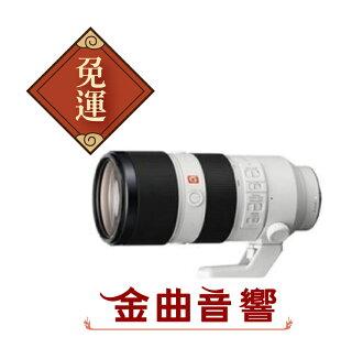 【金曲音響】SONY SEL100400GM 鏡頭 FE 全片幅 E接環 G Master 公司貨