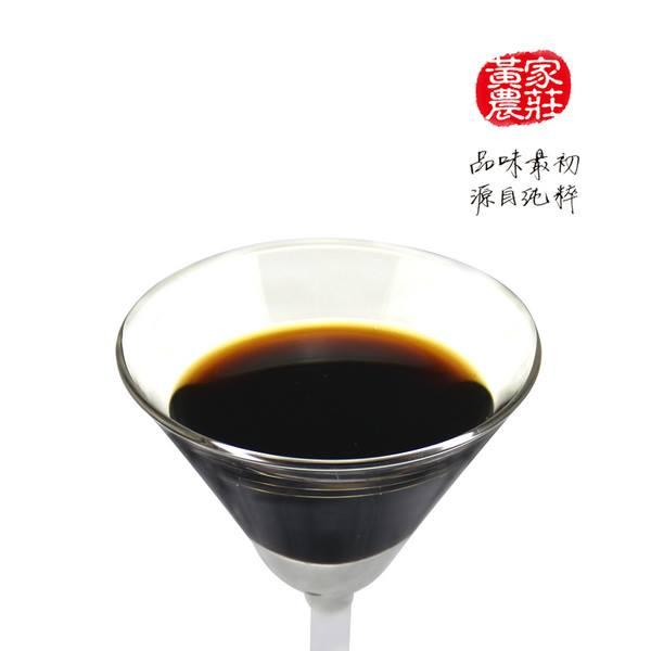 【黃家農莊】梅子醋300ml  買一送一,體內環保#團購美食 #熱搜美食