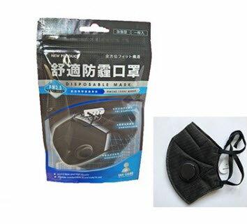 【昭惠YASCO】口罩加強型防霾PM2.5-單片裝-組2個 - 限時優惠好康折扣
