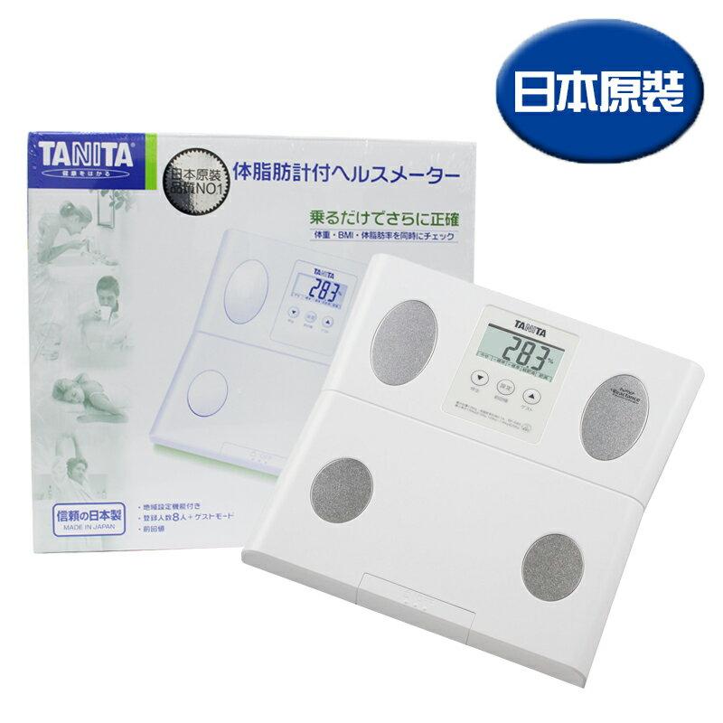 【醫康生活家】 體脂計 TANITA體脂計BF-049-日本原裝