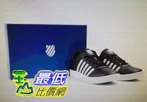 [COSCO代購 如果售完謹致歉意] W122453 K-Swiss 女復古休閒網球鞋