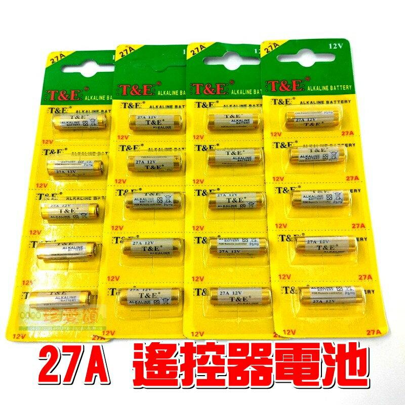 【珍愛頌】I019 搖控器電池 27A 12V 鐵捲門搖控器 大門搖控器電池 汽車遙控器 門鈴 主機板 ALKALINE