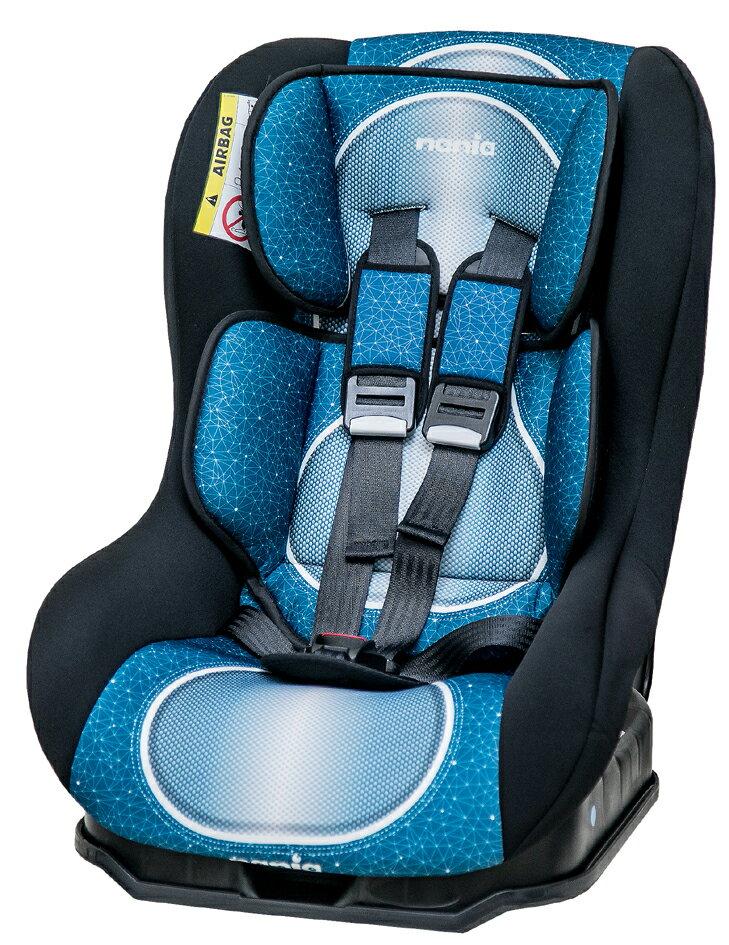 【麗嬰房】法國 Nania 納尼亞 0-4歲初生型安全汽座星空系列(星空藍) - 限時優惠好康折扣