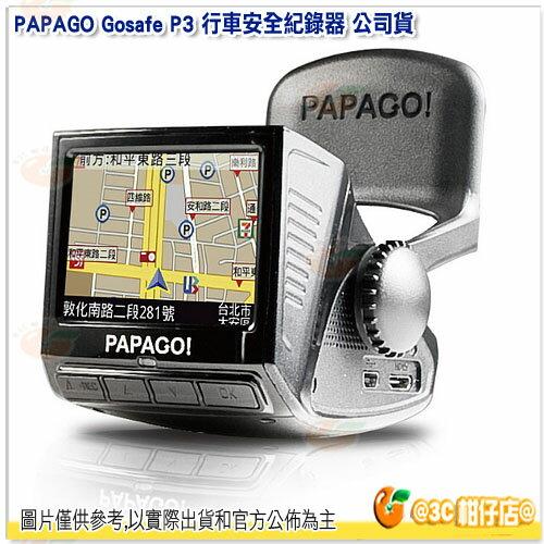PAPAGO P3 行車安全紀錄器 公司貨 1080p 行車紀錄器 130度廣角 車道偏離 車距警示 車距 測速提醒 支援胎壓