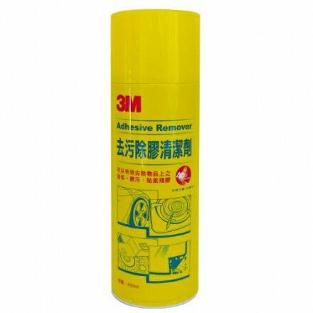 3M 去污除膠清潔劑 450ml