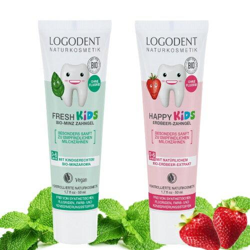 德國【Logodent】兒童牙膏 50ML(2款)