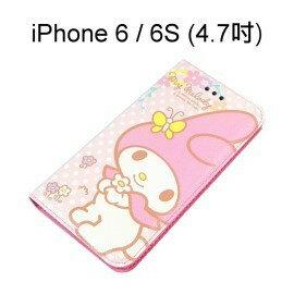 美樂蒂彩繪皮套 [特寫] iPhone 6 / 6S (4.7吋)【三麗鷗正版授權】