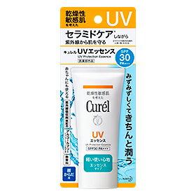 Curel 珂潤 潤浸保濕輕透水感防曬乳 臉 身體用50g