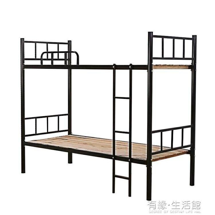 雙人床 鐵藝床上下鋪雙層鐵床成人高低床員工學生宿舍床1.2米單人鋼木床  聖誕節狂歡購