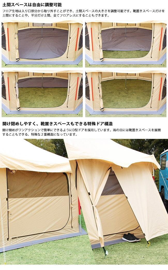 日本 DOPPELGANGER / DOD 營舞者馬戲團帳  /  露營帳篷 / TAKENOKO TENT  /  T8-495。1色-日本必買 日本樂天代購(64800*22.4)。件件免運 6