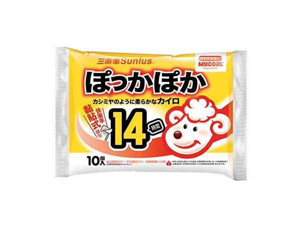 Sunlus三樂事快樂羊黏貼式暖暖包14小時(10入),3大包,超過10大包請選宅配