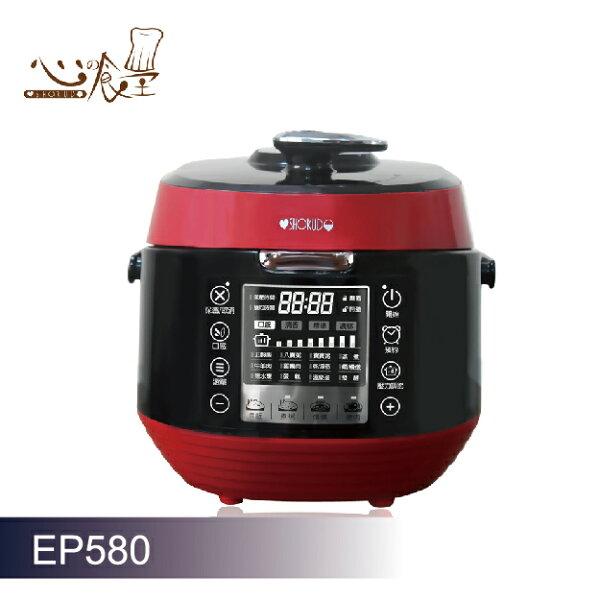 心之食堂EP580多功能智慧壓力萬用鍋