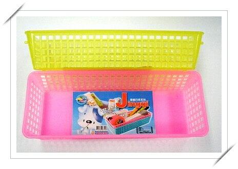 彩色塑料長方型 籃22cm x 9cm^(有孔^) 一包12個入^~定20^~