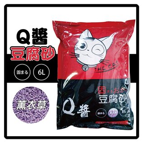 【力奇】Q醬豆腐砂-薰衣草6L(約3KG)-270元>超取限1包(G902B03)