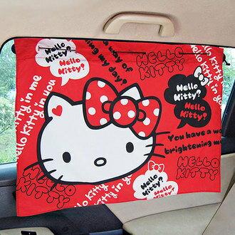 HELLO KITTY 側窗遮陽布簾2入(紅色)