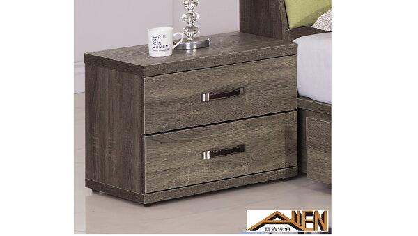 亞倫傢俱*貝特尼漂流木色床頭櫃