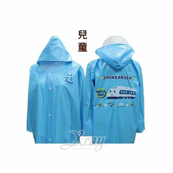 X射線【C656901】新幹線SHINKANSEN雨衣-兒童,斗篷雨衣雨具防風雨衣輕便雨衣