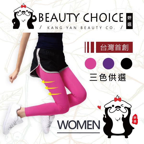 【姍伶】台灣製造 儂儂 non-no 運動壓力褲襪(女)1件入 『3色可選』