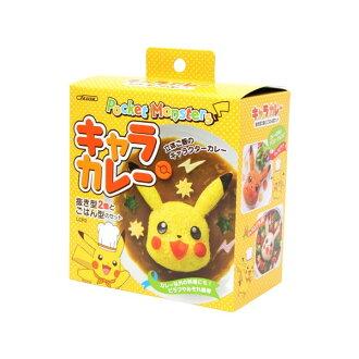 日本製 SKATER 寶可夢 神奇寶貝 皮卡丘飯模/飯糰印模 含起司壓模 *夏日微風*